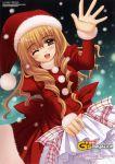christmas marriage_royale nishimata_aoi tagme uwajima_iyo