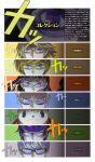 amagi_yukiko hanamura_yousuke kuma_(persona_4) megaten narukami_yuu persona persona_4 satonaka_chie seta_souji shirogane_naoto soejima_shigenori tatsumi_kanji