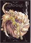 1boy aries_mu armor future_studio golden_armor male posing purple_hair saint_seiya solo