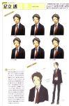 adachi_tohru male megaten persona persona_4 soejima_shigenori