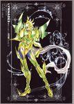 1boy armor future_studio helmet long_fingernails lyumnades_caça male pale_skin posing poster sacred_saga saint_seiya shining_armor