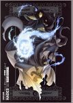 andromeda_shun black_hair floating floating_hair future_studio hades_(saint_seiya) robe saint_seiya scan