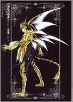 dragon_shiryu future_studio male saint_seiya tagme