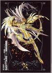 armor arrow bow_(weapon) bow_and_arrow brown_hair cape future_studio male sagittarius_aiolos saint_seiya wings