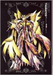 1boy armor future_studio male posing poster sacred_saga saint_seiya shining_armor thanatos_(saint_seiya) wings