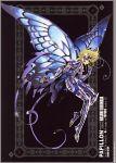 future_studio male papillion_myu saint_seiya tagme