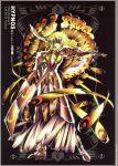1boy armor future_studio helmet hypnos_(saint_seiya) male posing poster sacred_saga saint_seiya shining_armor