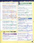 fumio hirose_koume hoshiuta houjyou_arisa yamabuki_renge