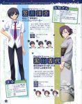 fumio hoshiuta kasai_yosuke kimono kuroda_kayo profile_page