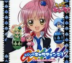 disc_cover hinamori_amu miki ran shugo_chara! suu