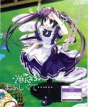 clear inagaki_miiko maid moonstone okamoto_nonoka