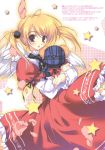 lolita_fashion mikeou pink_chuchu sweet_lolita tagme wings