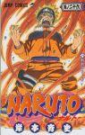 fangs jinchuuriki kishimoto_masashi male naruto red_eyes sandals solo spiky_hair uzumaki_naruto
