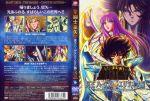 andromeda_shun anime armor cygnus_hyoga dragon_shiryu dvd_cover hades_(saint_seiya) hypnos_(saint_seiya) kido_saori pegasus_seiya phoenix_ikki saint_seiya