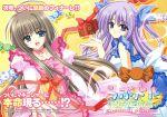 lovely_idol nekoya_miu nishimata_aoi sakaki_mizuki tagme