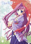 kimono millet minase_lin sorairo_no_organ tagme