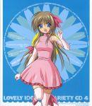 disc_cover hirayama_madoka lovely_idol nekoya_miu tagme