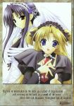 crease hinamina lolita_fashion monochrome_(game) suzuhira_hiro wings yun