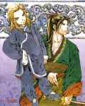 male tagme twelve_kingdoms yamada_akihiro