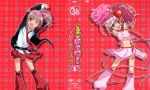 amulet_heart cheerleader hinamori_amu ran shugo_chara!