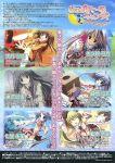 inugami_kira karory korie_riko makura mizusawa_mimori supreme_candy