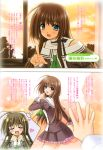 lovely_idol nekoya_miu nishimata_aoi tagme