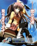 amano_hanei bleed_through korie_riko makura seifuku supreme_candy thigh-highs