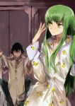 black_hair c.c. cheese-kun closed_eyes code_geass green_hair highres lelouch_lamperouge long_hair pajama pajamas pizza_hut toi8 yellow_eyes