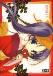 itou_noemi kimono kotorikan mokamoka with_you