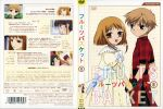 blush brown_hair children cover_art cute dress fruits_basket holding_hands orange_hair smile sohma_hiro sohma_kisa