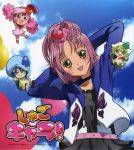 chibi disc_cover hinamori_amu miki ran shugo_chara! suu