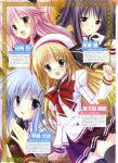 choco_chip hibiri_tomoe onoshima_kusumi prima_stella seifuku takasu_miyabi touhouin_shizuka