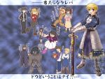 2004 6+boys 6+girls armored_dress artoria_pendragon_(all) artoria_pendragon_(all)_(cosplay) asou_hiroyoshi berserker berserker_(cosplay) cosplay crossover dress emiya_shirou emiya_shirou_(cosplay) everyone fate/stay_night fate_(series) faulds gilgamesh gilgamesh_(cosplay) hanai_haruki harima_kenji ichijou_karen illyasviel_von_einzbern illyasviel_von_einzbern_(cosplay) imadori_kyousuke kotomine_kirei kotomine_kirei_(cosplay) matou_sakura matou_sakura_(cosplay) parody saber saber_(cosplay) sara_adiemus sarah_adiemus sawachika_eri school_rumble takano_akira toosaka_rin toosaka_rin_(cosplay) translation_request tsukamoto_tenma tsukamoto_yakumo type-moon year_connection