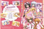 disc_cover houjyou_hina kiryuu_kotoha lovely_idol nekoya_miu nishimata_aoi nonomiya_mai sakaki_mizuki