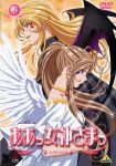 ah_my_goddess belldandy marller tagme