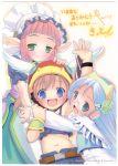akazukin elf ibarahime otogi_juushi_akazukin pop shirayukihime