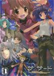 androgynous cover doctor_nor dvd_cover goto_nao gun highres honoka joganki millie sword the_third weapon