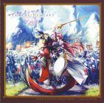 armor disc_cover eternal_fantasy screening sword