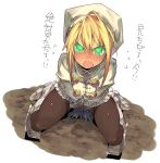blonde_hair boots character_request fantasy_earth_zero fbc gloves green_eyes pantyhose pov