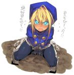 blonde_hair blue_eyes blush boots character_request fantasy_earth_zero fbc gloves pantyhose pov