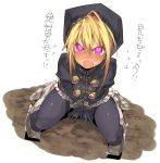 blonde_hair boots character_request fantasy_earth_zero fbc gloves pantyhose pov red_eyes
