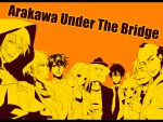 arakawa_under_the_bridge hoshi_(arakawa) ichinomiya_kou kappa_(arakawa) last_samurai maria_(arakawa) mitsu monochrome nino_(arakawa) nun p-ko_(arakawa) shiro_(arakawa) sister_(arakawa) wallpaper