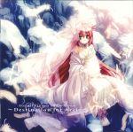 disc_cover dress eternal_fantasy screening tagme