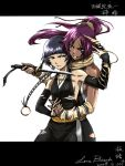 bare_shoulders black_hair bleach breasts dagger dark_skin elbow_gloves gloves grin halterneck hands_clasped hug hug_from_behind interlocked_fingers japanese_clothes long_hair looking_back multiple_girls purple_hair sash shihouin_yoruichi shikai short_hair sideboob signature smile soifon sui-feng torn_clothes twintails waitlion weapon yellow_eyes yuri