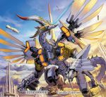 blue_background blue_sky city claws cloud dragon finished floating gradient gradient_background horns insect_wings looking_up mecha mechanical_dragon mechanical_wings monster no_humans orange_background outdoors perspective signature sky solo space_craft tail takayama_toshiaki walking wings yellow_background