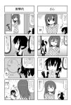 4koma ^_^ adult blush bow bra check_translation closed_eyes comic grayscale greyscale hair_bow lingerie long_hair minami_(colorful_palette) minigirl monochrome multiple_4koma nude o_o original pajamas pointy_ears ponytail sawatari_miko tiko_(trouble_spirit) translated translation_request underwear |_|
