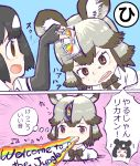 +++ 2girls :d :o absurdres african_wild_dog_(kemono_friends) animal_ears bangs bara_bara_(pop_pop) bear_ears bear_girl black_hair black_neckwear bow bowtie brown_bear_(kemono_friends) brown_eyes brown_hair cd closed_eyes collared_shirt comic commentary_request d: dog_ears dog_girl eighth_note elbow_gloves emphasis_lines fingerless_gloves gloves grey_gloves grey_hair guns_n'_roses highres holding iroha_karuta kemono_friends lyrics multicolored_hair multiple_girls musical_note musical_note-shaped_pupils open_mouth parody parted_bangs raised_eyebrows round_teeth shirt short_hair short_sleeves sketch smile speech_bubble sweat symbol-shaped_pupils teeth thought_bubble translation_request two-tone_hair v-shaped_eyebrows vomiting_rainbows welcome_to_the_jungle what white_hair white_shirt wing_collar