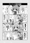 anchovy carpaccio chibi comic girls_und_panzer military military_uniform mizuki_maya monochrome riding_crop twintails uniform