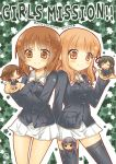 5girls akiyama_yukari blush brown_eyes brown_hair chibi cover girls_und_panzer gloves hairband isuzu_hana jacket kodou_mikoto long_hair multiple_girls nishizumi_miho reizei_mako sample smile takebe_saori thigh-highs