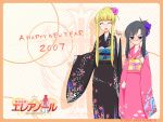2girls blaze_angel_eleanor highres japanese_clothes kimono multiple_girls nejerias_plprea new_year wallpaper
